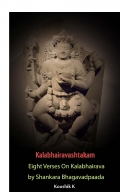 Kalabhairavashtakam
