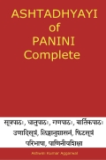 Ashtadhyayi of Panini Complete
