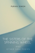 The Sisters of the Spinning Wheel (eBook)