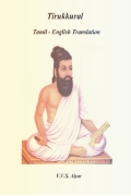 Tirukkural ( Tamil - English Translation )
