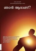 Who am I? (In Malayalam)