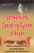SOFTWARE AND OPERATING SYSTEM OF ANGER