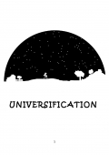 UNIVERSIFICATION THE E-BOOK (eBook)