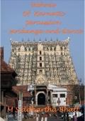 Mohras of Karnatic percussion-mridanga and dance
