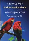 Undhan Meedhu Khadal