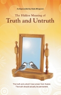 The Hidden Meaning of Truth and Untruth (eBook)