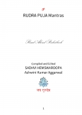Rudra Puja Mantras