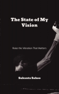 THE STATE OF MY VISION