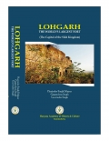 Lohgarh The Sikh State Capital history books Buy Online (eBook)