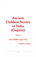 Ancient Children Stories India (Gujarat) Part 2