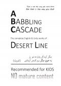 A Babbling Cascade - Desert Line