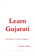 Learn Gujarati