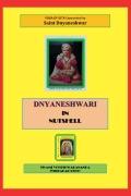 Dnyaneshwari In Nutshell (ebook)