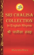 SHRI CHALISA COLLECTION in English Rhyme