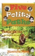 PANCHTANTRA - FIVE POLITY PATHS