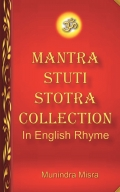 MANTRA STUTI STOTRA in English rhyme