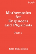 Mathematics for Engineers and Physicists, Part 1