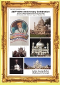 200th Birth Anniversary Celebration of Soami ji Maharaj-Radhasoami Satsang Agra-India