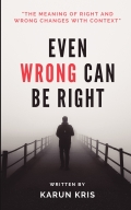 Even Wrong Can Be Right