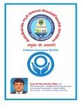 Diabetes Awareness Book let in English, Telugu and Hindi from Lion Narsimha Raju Dichpally mjf