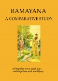 Ramayana - A Comparative Study (e Book) (eBook)