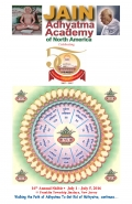 Samaysaar