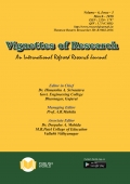 BOOK - 8 : Vignettes of Research (March - 2018)