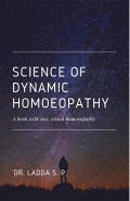 Science Of Dynamic Homoeopathy