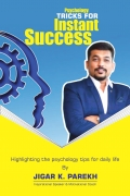 Instant Success