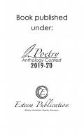 Kavita a poetry anthology