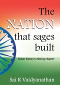 The nation that sages built