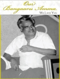 Our Bangaaru Amma (eBook)