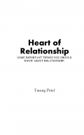 Heart Of Relationship