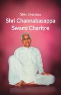 Shri Channabasappa Swami Charitre