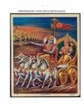 SRIMAD BHAGAVAD GITA IN TELUGU (eBook)