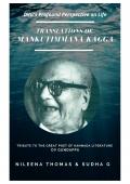 Translations of Mankutimmana Kagga (eBook)