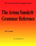The Aruna Sanskrit Grammar Reference