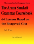 The Aruna Sanskrit Grammar Coursebook