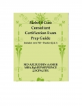 Siebel 8 Core Consultant Certification Exam Prep Guide