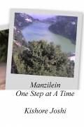 One Step At A Time (Manzilein)