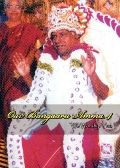 Our Bangaaru Amma 4