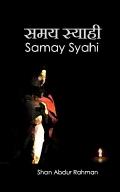 Samay Syahi