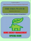 Urja Watch - September 2008