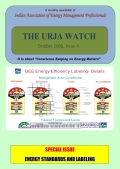 Urja Watch - October 2008