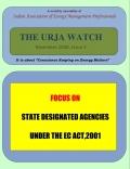 Urja Watch - November 2008