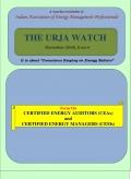 Urja Watch - December 2008