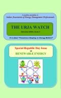 Urja Watch - January 2009