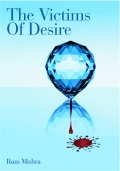 The Victims Of Desire